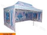 namiot-expresowy-(301)