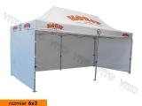 namiot-expresowy-(277)