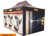 namiot-expresowy-(374)