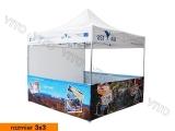 namiot-expresowy-(266)